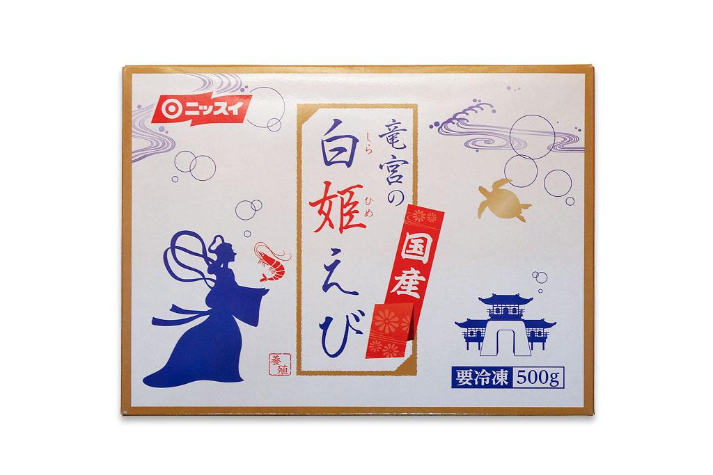 白姫えびパッケージ