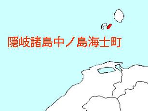 隠岐・海士の地図
